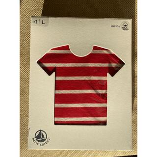 プチバトー(PETIT BATEAU)の未使用 プチバトー Lサイズ 半袖 Tシャツ(Tシャツ(半袖/袖なし))