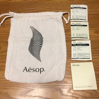 イソップ(Aesop)のaesop 巾着 サンプル(サンプル/トライアルキット)