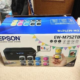 EPSON - 【新品未使用】エプソン(EPSON) EW-M752T ブラック