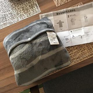 ニトリ(ニトリ)のニトリ 着る毛布 新品未使用(ルームウェア)