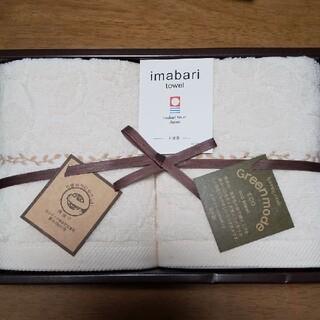 イマバリタオル(今治タオル)の今治ハンドタオル 2枚セット 新品未使用(タオル/バス用品)