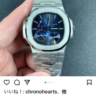 パテックフィリップ(PATEK PHILIPPE)の確認用(腕時計(アナログ))