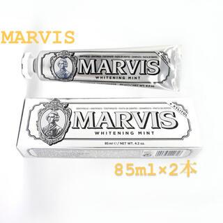 マービス(MARVIS)のMARVIS マービス ホワイトミント 歯磨き粉 85ml×2本(歯磨き粉)