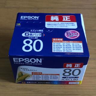 エプソン(EPSON)のエプソン純正インクカートリッジ 80 6色パック(オフィス用品一般)