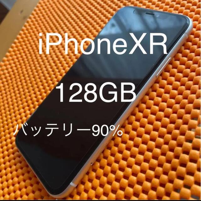 iPhone(アイフォーン)のiPhone XR 128GB 超美品 SIMフリー スマホ/家電/カメラのスマートフォン/携帯電話(スマートフォン本体)の商品写真