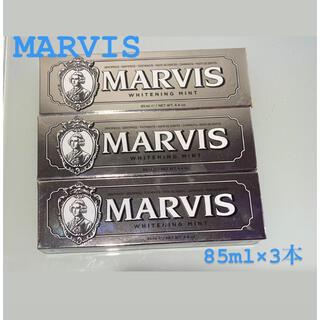 マービス(MARVIS)のMARVIS マービス ホワイトミント 歯磨き粉 85ml×3本(歯磨き粉)