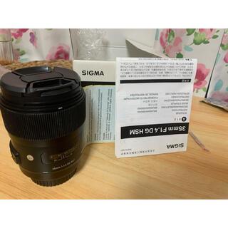 シグマ(SIGMA)のSIGMA 単焦点レンズ Art 35mm F1.4 DG HSM キヤノン用 (レンズ(単焦点))