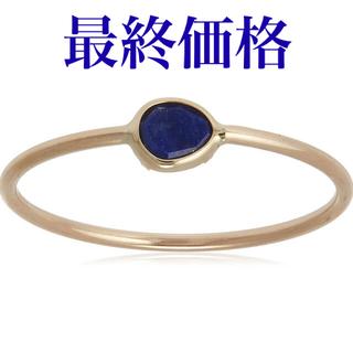 アガット(agete)のアガット K10スタックリング スキニーリング ラピスラズリ  agete(リング(指輪))
