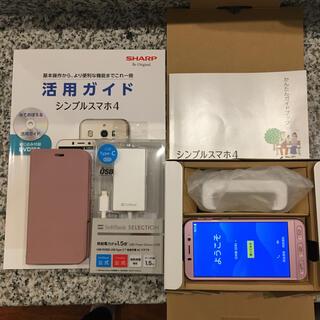 SHARP - SHARP SoftBank シンプルスマホ4