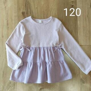 petit main - アプレレクール ロンT 120 女の子 長袖 Tシャツ チュニック