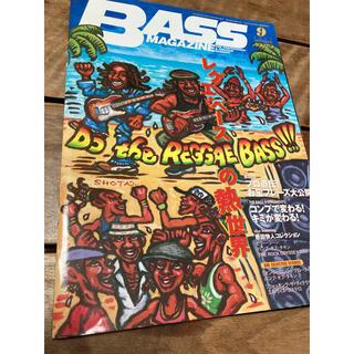 BASS MAGAZINE 2004 9月号(その他)