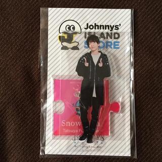 Johnny's - 深澤辰哉 アクリルスタンド アクスタ