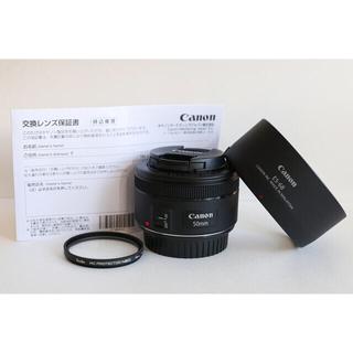 キヤノン(Canon)のCanon キャノン EF50mm F1.8 STM 保護フィルター/フード付き(レンズ(単焦点))