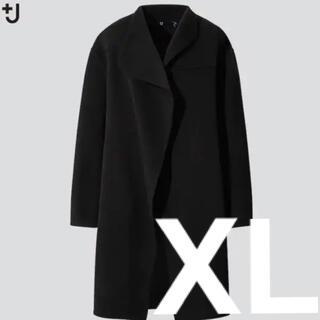 UNIQLO - ユニクロ +J カシミヤブレンド ノーカラーコート ブラック XL
