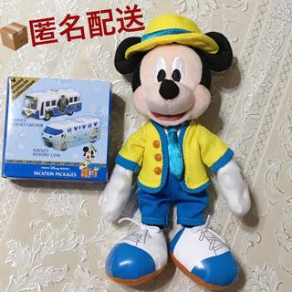 ディズニー(Disney)の最新★バケーションパッケージグッズ★タグ付ミッキーぬいば&トミカ1箱2台入り(ノベルティグッズ)