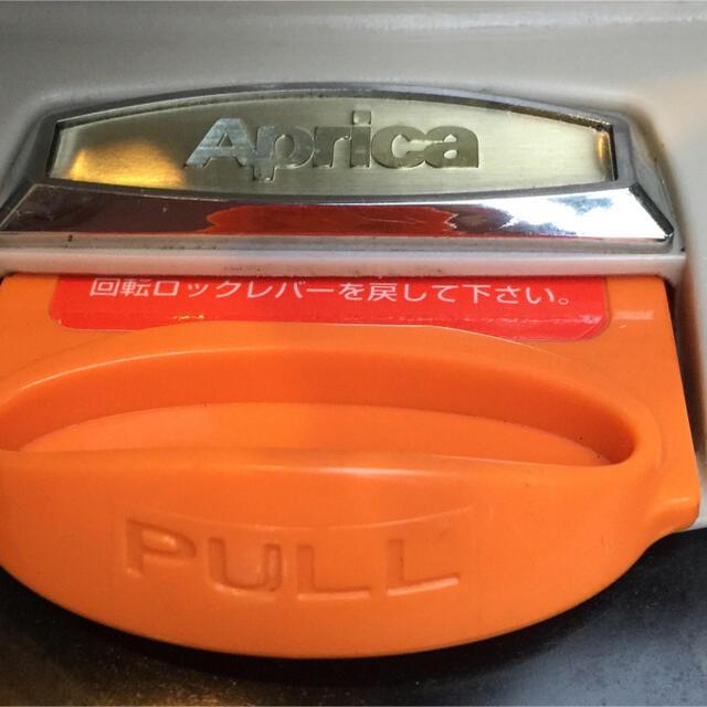 Aprica(アップリカ)の【APRICA】回転式チャイルドシート❣️ キッズ/ベビー/マタニティの外出/移動用品(自動車用チャイルドシート本体)の商品写真