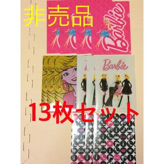 バービー(Barbie)の非売】バービー ミニクリアファイル 13枚セット ピンク 黒(クリアファイル)