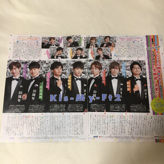 Kis-My-Ft2 - Kis-My-Ft2  切り抜き TV station