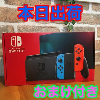 ニンテンドースイッチ(Nintendo Switch)のNintendo Switch 新型 ネオン 新品未使用(家庭用ゲーム機本体)