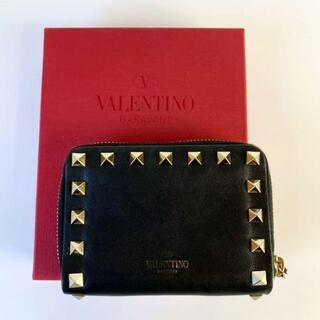 ヴァレンティノガラヴァーニ(valentino garavani)のヴァレンティノガラヴァーニ ロックスタッズ ミニ財布 コインケース 箱付き(財布)