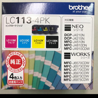 brother - 新品 未使用 インクカートリッジLC113-4PK