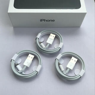 アイフォーン(iPhone)のiPhone 充電器 充電ケーブル コード lightning cable(バッテリー/充電器)