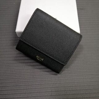 celine - 即納品黒 折り財布 「セリーヌ♤CELINE 」早い者勝ち  箱付き