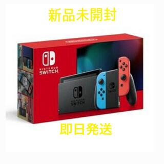ニンテンドースイッチ(Nintendo Switch)の新品未開封 Nintendo Switch  ニンテンドースイッチ本体(家庭用ゲーム機本体)