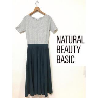 NATURAL BEAUTY BASIC - natural beauty basic バイカラープリーツニットワンピース