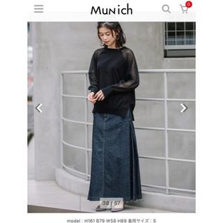 Munich 12oz デニムマキシスカート