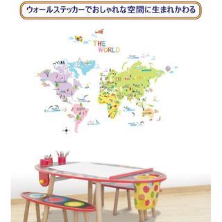 ウォールステッカー シール 壁紙 おしゃれ 賃貸 世界地図 子供 旅行  map