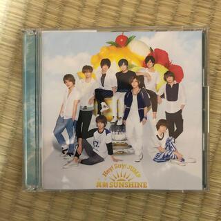 ヘイセイジャンプ(Hey! Say! JUMP)の真剣SUNSHINE(初回限定盤2)(ポップス/ロック(邦楽))