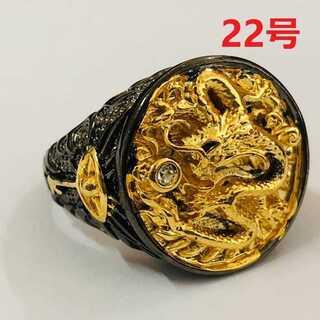 最高級ジルコニア使用 神秘 竜紋 ドラゴン リング 指輪 22号(リング(指輪))