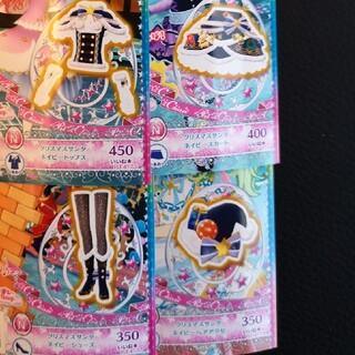 タカラトミーアーツ(T-ARTS)のプリチャン クリスマスサンタネイビー(カード)