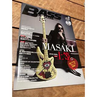 BASS MAGAZINE 2013 8月号(その他)