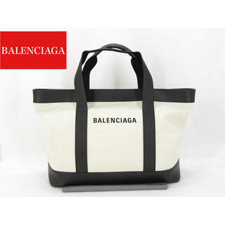 Balenciaga - バレンシアガ カバス ラージ トートバッグ