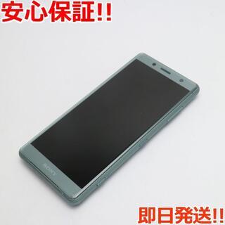 ソニー(SONY)の美品 SIMロック解除済 SO-05K グリーン 本体 白ロム (スマートフォン本体)
