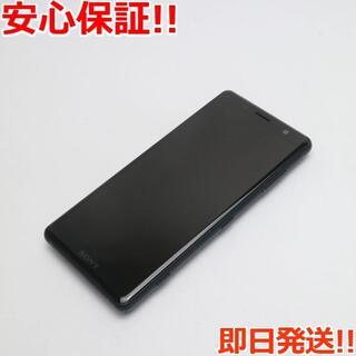 ソニー(SONY)の美品 SIMロック解除済 SO-05K ブラック 本体 白ロム (スマートフォン本体)