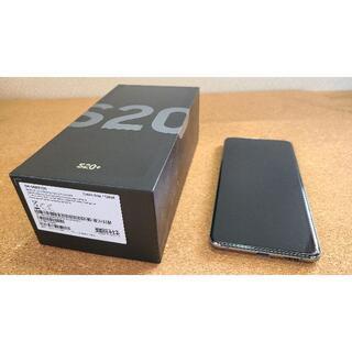 サムスン(SAMSUNG)のGalaxy S20+ 4G (SM-G985F/DS) 128Gシムフリー(スマートフォン本体)