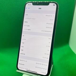 アップル(Apple)のiPhone Xs Space Gray 64 GB Softbank デモ機(スマートフォン本体)