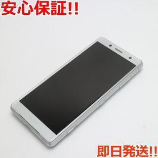 ソニー(SONY)の良品中古 SIMロック解除済 SO-05K ホワイト 本体 白ロム (スマートフォン本体)