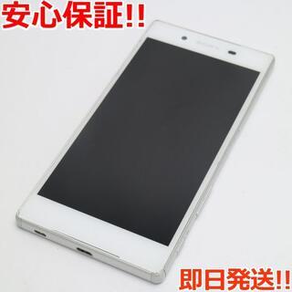 ソニー(SONY)の良品中古 au SOV32 Xperia Z5 ホワイト (スマートフォン本体)