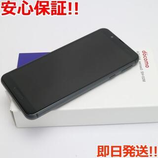 アクオス(AQUOS)の新品 SH-02M ブラック スマホ 白ロム(スマートフォン本体)