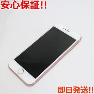 アイフォーン(iPhone)の美品 au iPhone7 32GB ローズゴールド (スマートフォン本体)