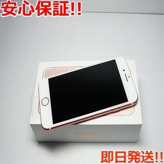 アイフォーン(iPhone)の新品 SIMフリー iPhone7 32GB ローズゴールド(スマートフォン本体)