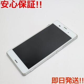 ソニー(SONY)の美品 au SOL26 Xperia Z3 ホワイト 白ロム(スマートフォン本体)