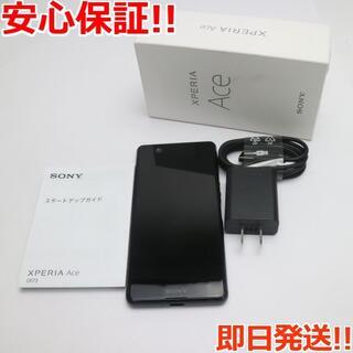 ソニー(SONY)の美品 SIMフリー Xperia Ace J3173 ブラック (スマートフォン本体)