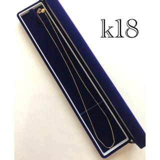 アガット(agete)の新品未使用 ゴールド チェーン ネックレス k18  18金 イエローゴールド(ネックレス)
