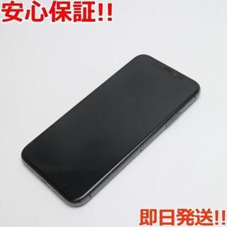 アイフォーン(iPhone)の良品中古 SIMフリー iPhoneX 64GB スペースグレイ (スマートフォン本体)