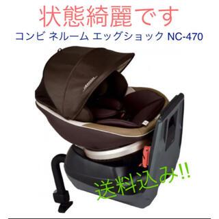 combi - コンビ ネルーム エッグショック NC-470